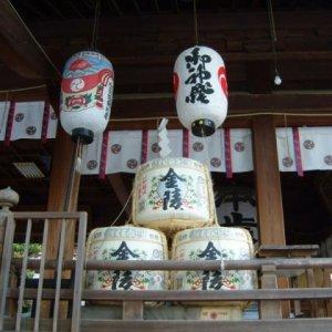 Iwaseo Hachiman-gu Takamatsu