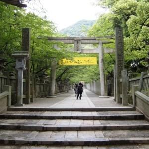 Konpira-san à Kotohira