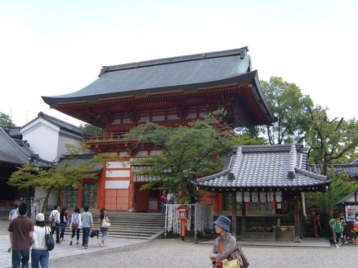 Yasaka-jinja - 4