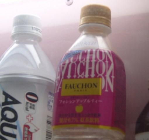 Fauchon - Franponais