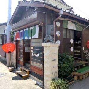 Magasin d'éventails japonais à Naoshima
