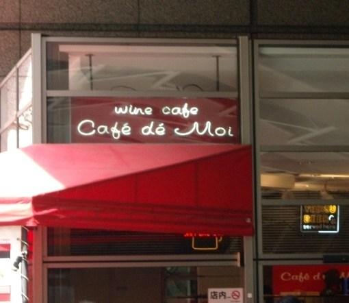 Café dé Moi