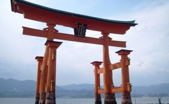 Otorii Miyajima
