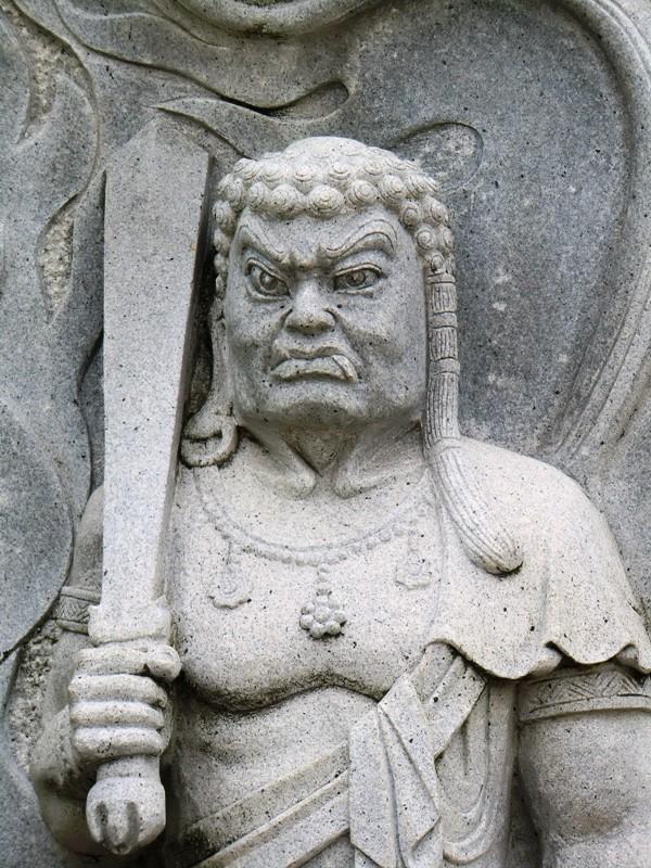 Konzoji - Fudō-myōō