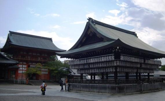 Yasaka Jinja