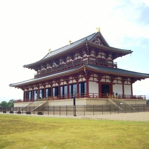 Heijō-jo à Nara