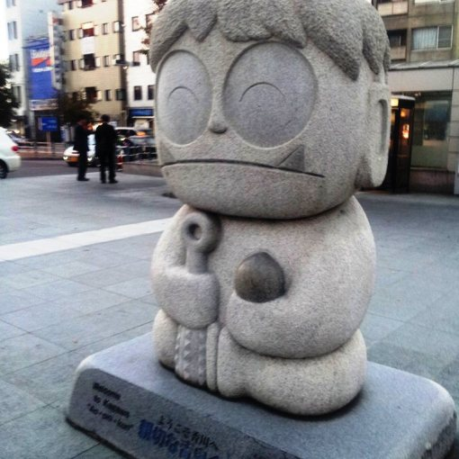 Ao Oni Kun à Takamatsu