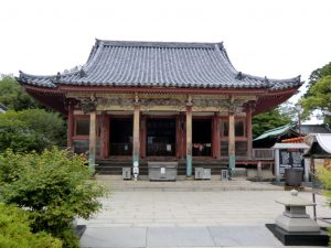 Yashimaji - Hondō