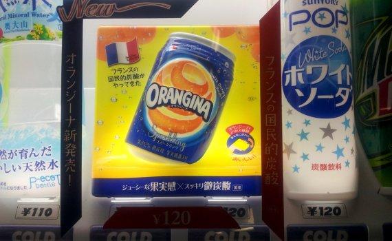 Orangina dans un distributeur automatique au Japon