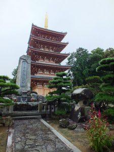 Pagode de Hōnen-ji à Busshōzan, Takamatsu
