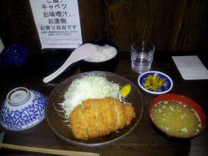 Tonkatsu in Takamatsu