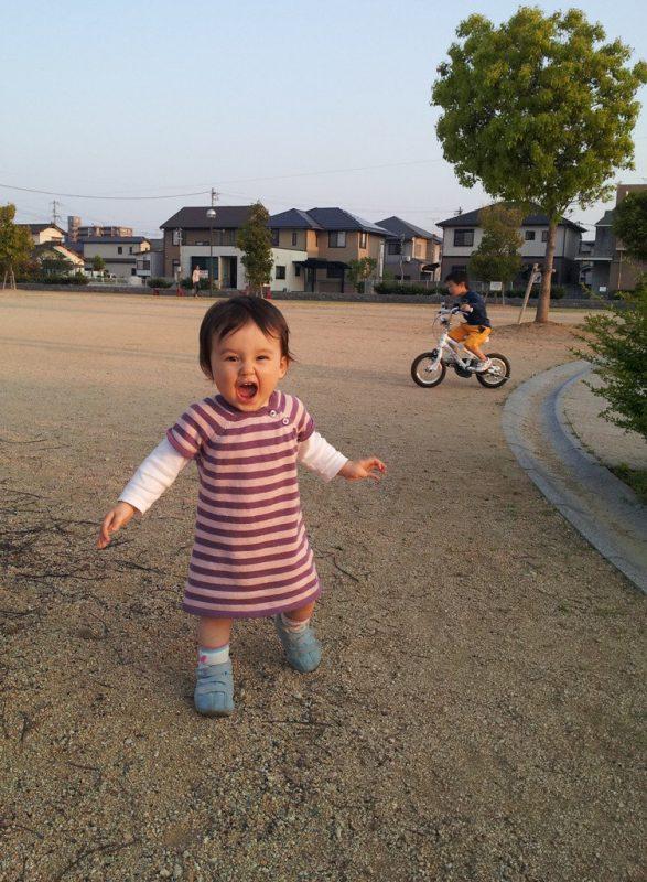 Hana au parc