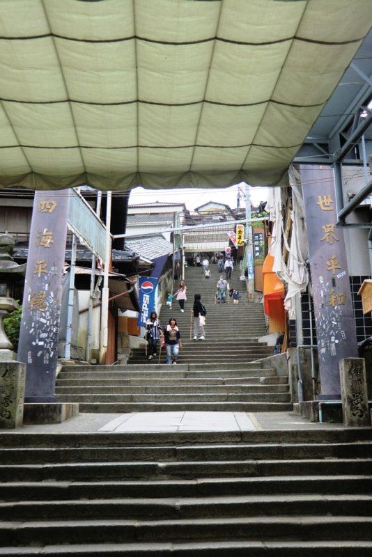 Konpira-san - Premieres Marches - 11