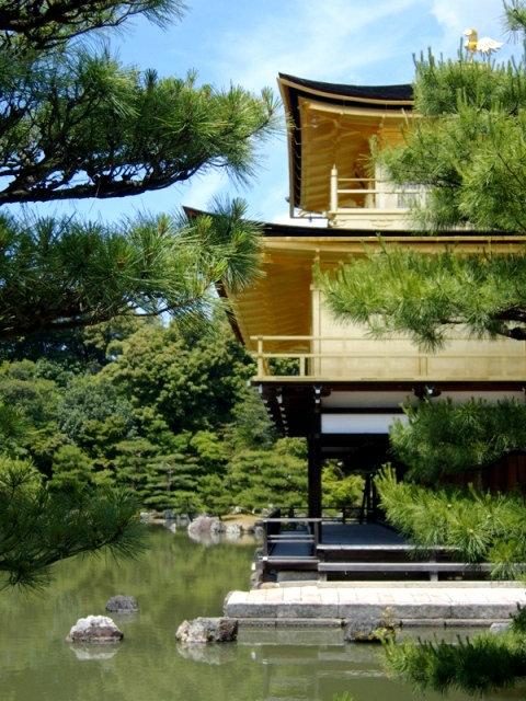 Kinkaku-ji à Kyōto