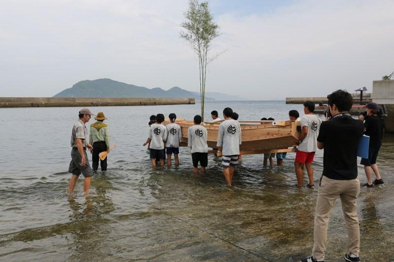 Bengal Island - Lancement du Bateau Japonais - 1