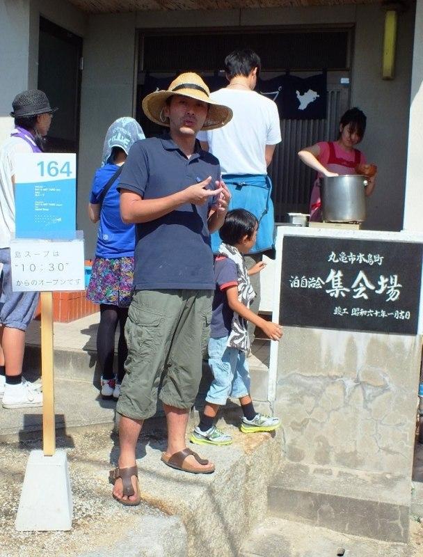 14 - Eat & Art Taro