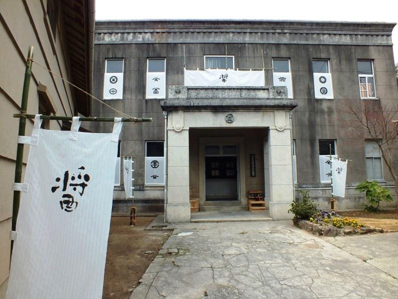 Bâtiment du Shōdoshima Community Art Project à Umaki