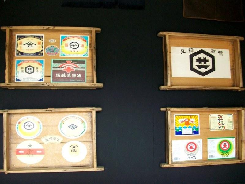 Shodoshima Community Art Project - 03