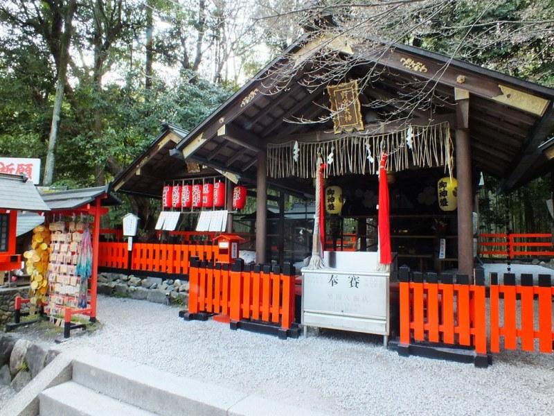 Bambous Arashiyama - 4 - Nonomiya