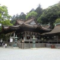 La Montée de Konpira-san : le Sanctuaire Principal