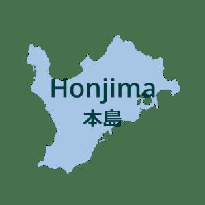 Honjima 500