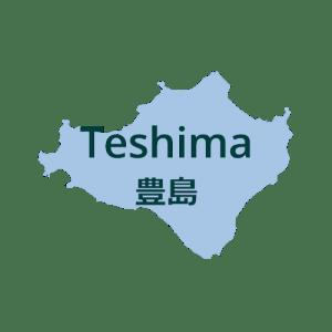 Teshima 500