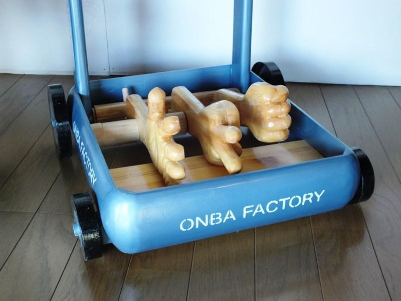 Onba Factory - Sept 2014 - 4