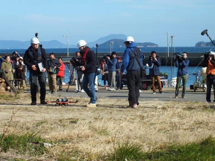 Drone sur Ogijima - 3