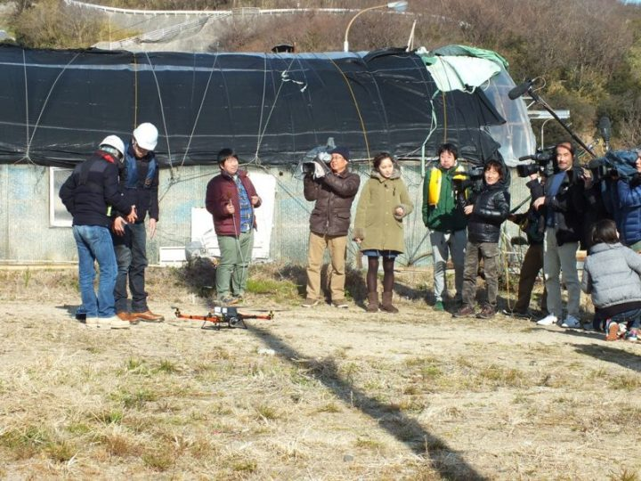 Drone sur Ogijima - 4