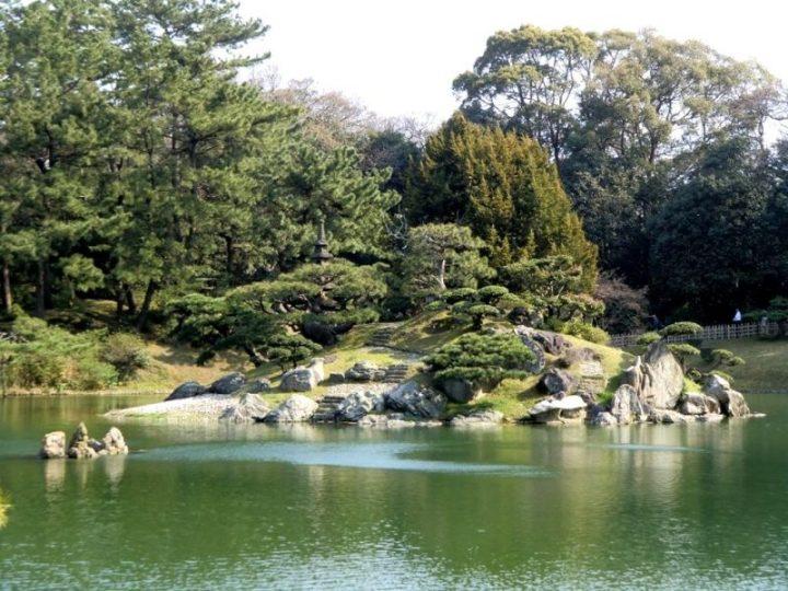Parc Ritsurin