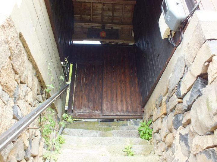 Maison de Urushi