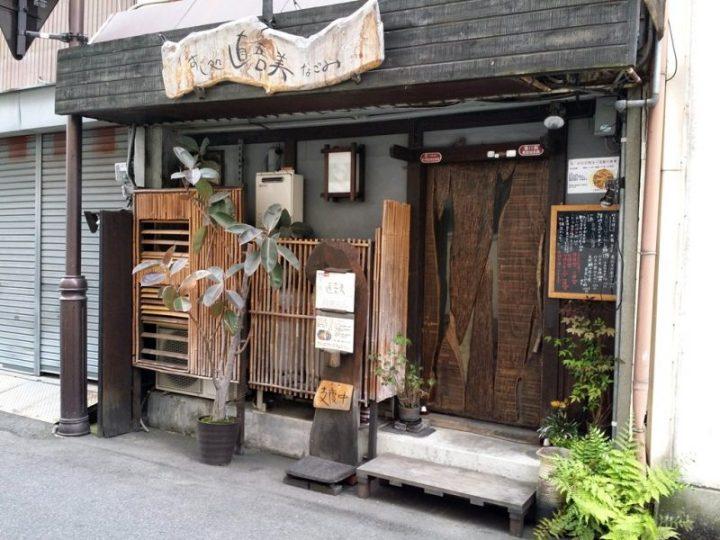 Restaurant de Sushi dans Kawaramachi