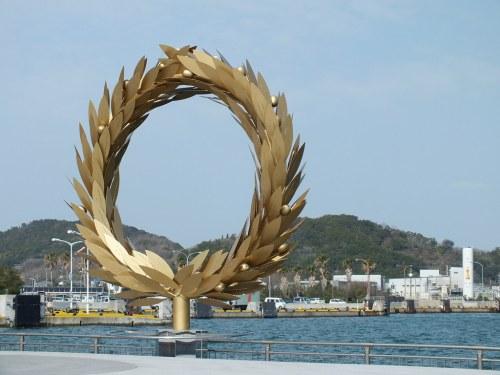 Gift of the Sun - Shodoshima - 7