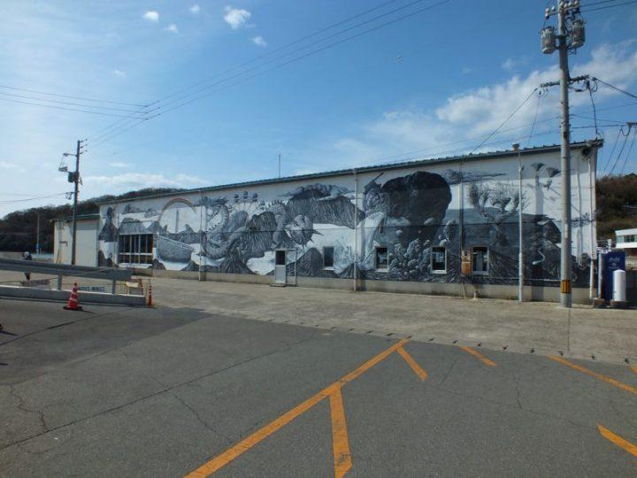 26 - Mural de Kenji Yanobe a Sakate - Shodoshima