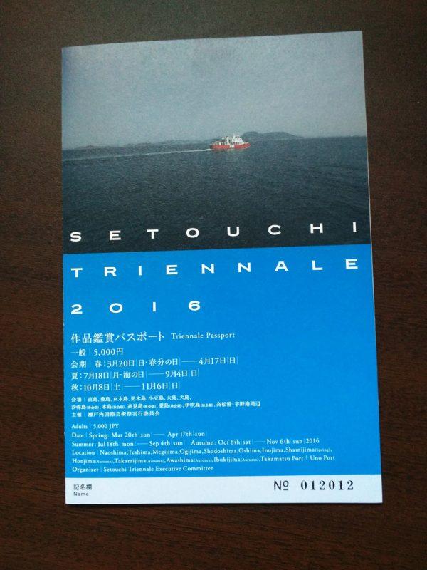 Triennale de Setouchi 2016 - Art Passport