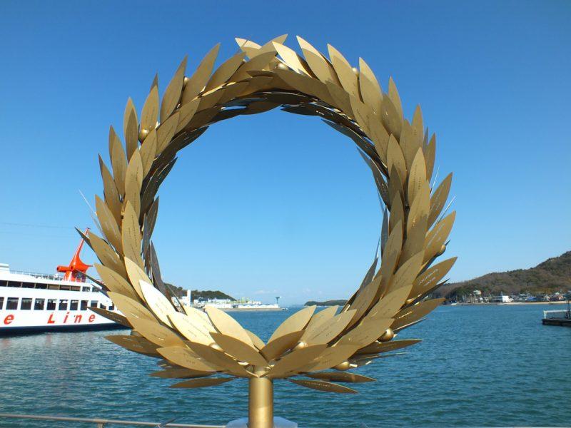 1 - Gift of the Sun - Shodoshima