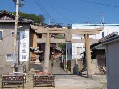Ogijima - Mai 2012 - 16