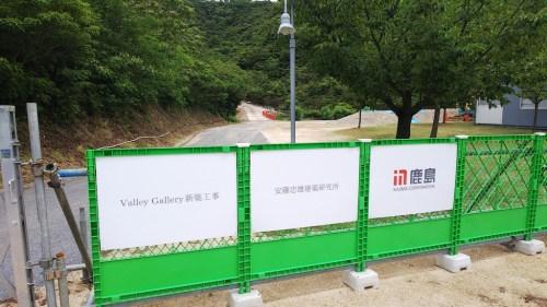 Tadao Ando - Valley Gallery - Naoshima
