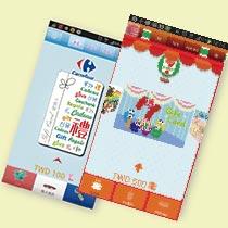 Mobile apps for merchants