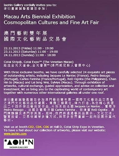 Macau Fair