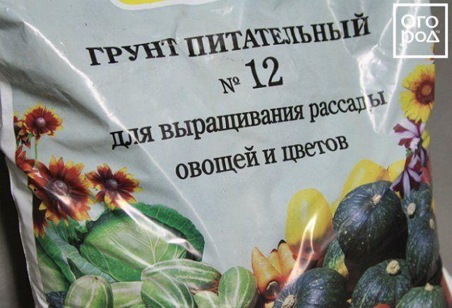 Suelo universal para verduras
