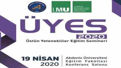 Photo of Akdeniz Üniversitesi Üstün Yetenekliler Eğitim Seminerleri