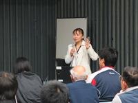 平成27年度 スポーツ医科学研修講座