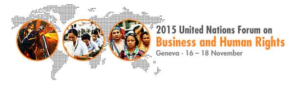 Logo: 2015 Forum on Business and Human Rights