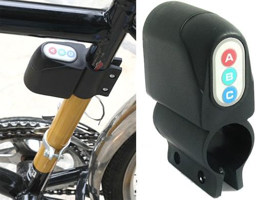 Bicycle Anti-Theft Alarm | OhGizmo!