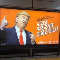 Goodbye, Seoul ;( ;( ;(