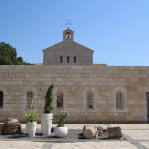 Church of Multiplication, Israel~ohiogirltravels.com