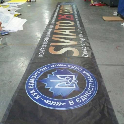 Stageline-mesh-banner-Edmonton
