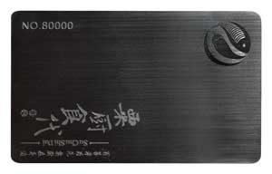 Brushed Matte Black Metal Card