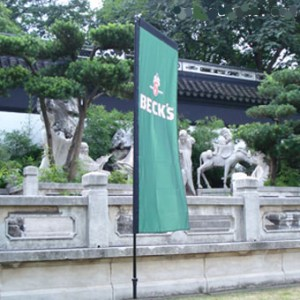 Rectangular Flag Printing